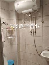 永晖附近2室 1厅 1卫500元/月