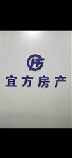 香江豪园精装2室 2厅 1卫45万元