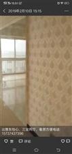 东怡心3室 2厅 2卫75万元