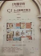 龙腾华府28层5室 2厅 2卫61万元