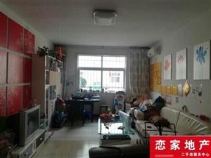 雍康小区2室 2厅 1卫28.3万元