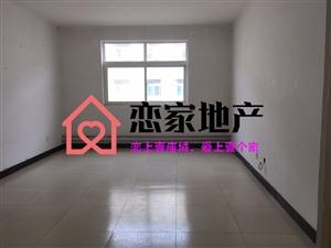 雍康小区3室 2厅 1卫37万元