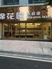 青合锦城1室 1厅 1卫122万元