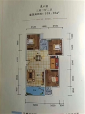 城中心3室 2厅 2卫71万元