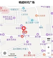 明成时代广场1室 1厅 1卫22万元