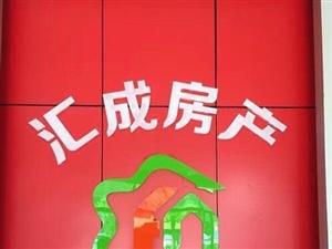億龍小區套房,124.61平方僅售85萬,南北通透