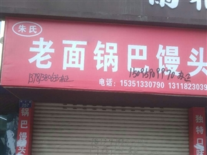 城南佳景2280元/月
