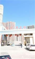 新东城精装两居首付百分之三十