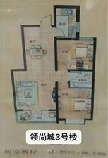 东关领尚城2室 2厅 1卫61万元