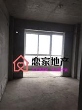 凤凰城小区2室 带电梯 带地暖
