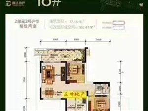 城中心中城国际2室 2厅 1卫49.8万元