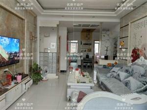 凤凰城3室 2厅 1卫76万元