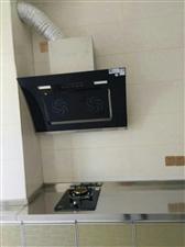 上海城2室 2厅 1卫1041元/月