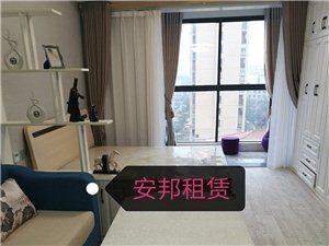 凤凰城1室 1厅 1卫1500元/月