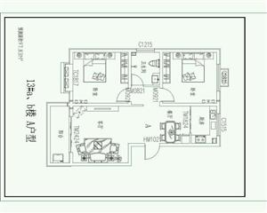 新东城2室 2厅 1卫57万元