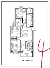 新东城3室 2厅 1卫63万元