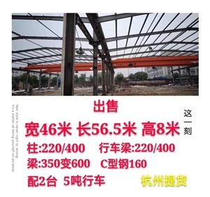 收售全国二手钢结构厂房,行车房,专业拆迁团队