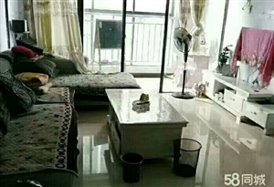 汇豪3室 2厅 1卫45.8万元