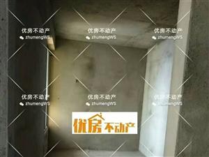 惠泉广场2室 1厅 1卫69万元