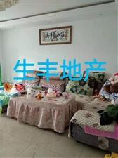 羽翔苑3室 2厅 1卫68.8万元