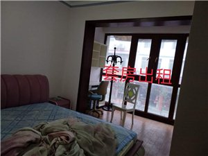 融亿小区3室 2厅 1卫3300元/月