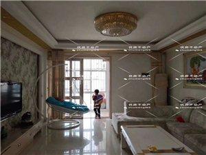 尚峰国际3室 2厅 2卫97万元