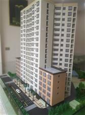 金盆山公寓二期新房现如期预订