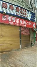 龙腾锦城门面出售