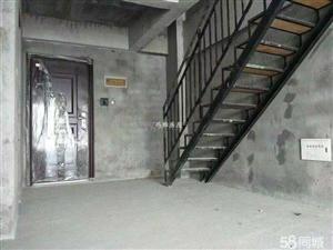 中央公园3室 2厅 2卫76万元