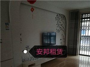 凤栖花苑3室 2厅 1卫1500元/月