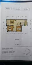 天府新区不限购,学区房。首付3层