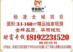 杨凌恒大城1室 0厅 1卫21.5万元