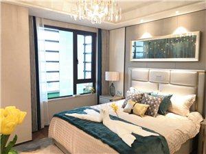 远洋智慧城3室 2厅 1卫53万元