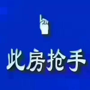 香樟景苑多套清水房出售 支持网签 首付超低