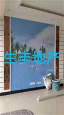 麒龙城市广场3室 2厅 1卫43.8万元