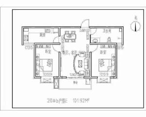 新东城2室抵账房全款65万元