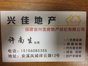 尚学领地6期4室 2厅 2卫高层133万元