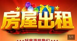 合江枣林桥江畔明珠电梯房2室 1厅 1卫1500元/月