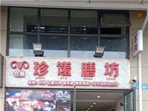 城東綜合市場1500元/月
