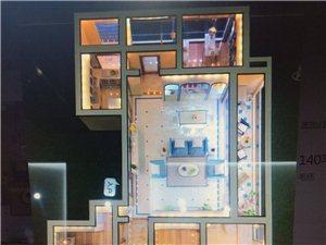 荣盛中心3室 2厅 2卫75万元