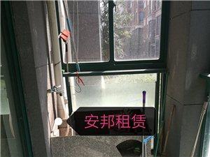 金宁锦秀家园2室 2厅 1卫1500元/月