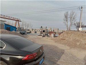 建筑材料厂出售