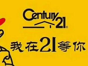 bwin必赢手机版官网京南互联网大厦6楼商铺1室 1厅 1卫20万元