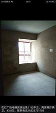 边城秀园3室 2厅 1卫41万元