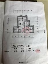 旺德广场3室 2厅 1卫46.8万元