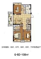 嘉泰电梯11+1西边套5室 3厅 2卫80万元