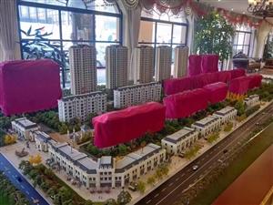 香溪美园3室 2厅 2卫150万元