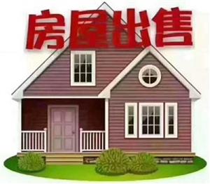凤山新城3室 2厅 2卫145万元