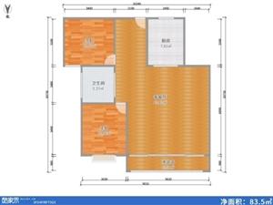 上和家园2室 2厅 1卫41万元