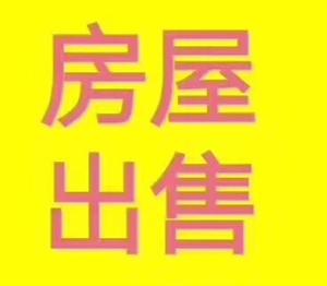 丹桂山水2室 2厅 1卫